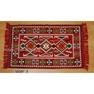 Turecký kobereček