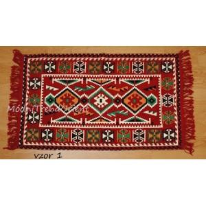 Turecký kobereček II.